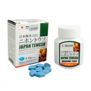 Japan Tengsu, ขายที่ไหน, pantip, ราคา, ดีไหม, รีวิว, คือ