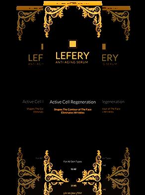 Lefery ACR, วิธีใช้, ดีไหม, คือ