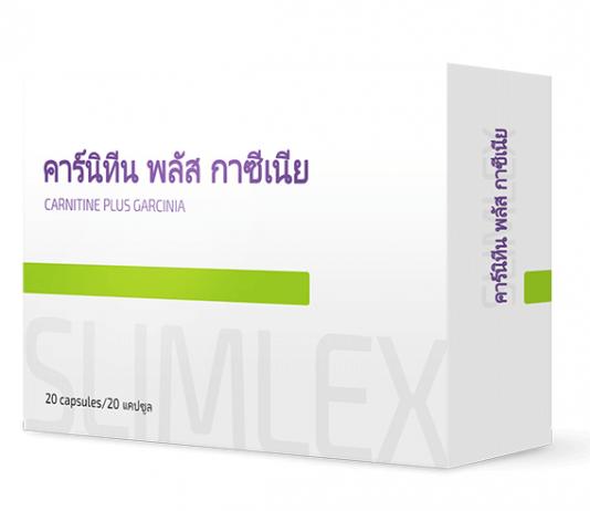Slimlex