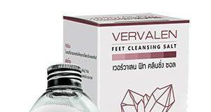 Vervalen, ขายที่ไหน, ดีไหม, pantip, ราคา, รีวิว, คือ