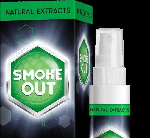 Smoke Out, ขายที่ไหน, ดีไหม, pantip, ราคา, รีวิว, คือ