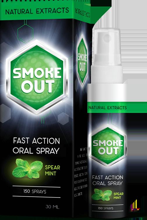 Smoke Out, คือ, วิธีใช้, ดีไหม