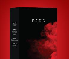 Fero, ดีไหม, pantip, รีวิว, คือ, ขายที่ไหน, ราคา
