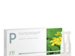 Papilovit, ขายที่ไหน, ดีไหม, pantip, ราคา, รีวิว, คือ