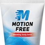 Motion Free, ราคา, รีวิว, คือ, ขายที่ไหน, ดีไหม, pantip