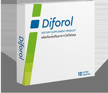 Diforol, pantip, ราคา, รีวิว, คือ, ขายที่ไหน, ดีไหม