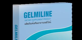 Gelmiline, ดีไหม, pantip, ราคา, รีวิว, คือ, ขายที่ไหน