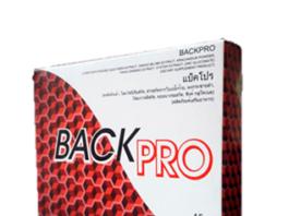 Back Pro, ขายที่ไหน,รีวิว, คือ, ดีไหม, pantip, ราคา