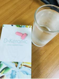 D-Keronic, ซื้อที่ไหน, ขายที่ไหน, หาซื้อได้ที่ไหน, original