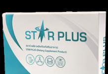 Star Plus, ขายที่ไหน, ราคา, รีวิว, คือ, ดีไหม, pantip