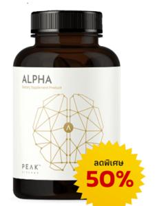 Peak Alpha, วิธีใช้, ดีไหม, คือ