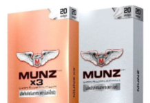 MUNZ, pantip, ราคา, รีวิว, คือ, ขายที่ไหน, ดีไหม